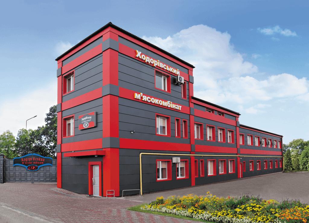 Обновленный современный завод